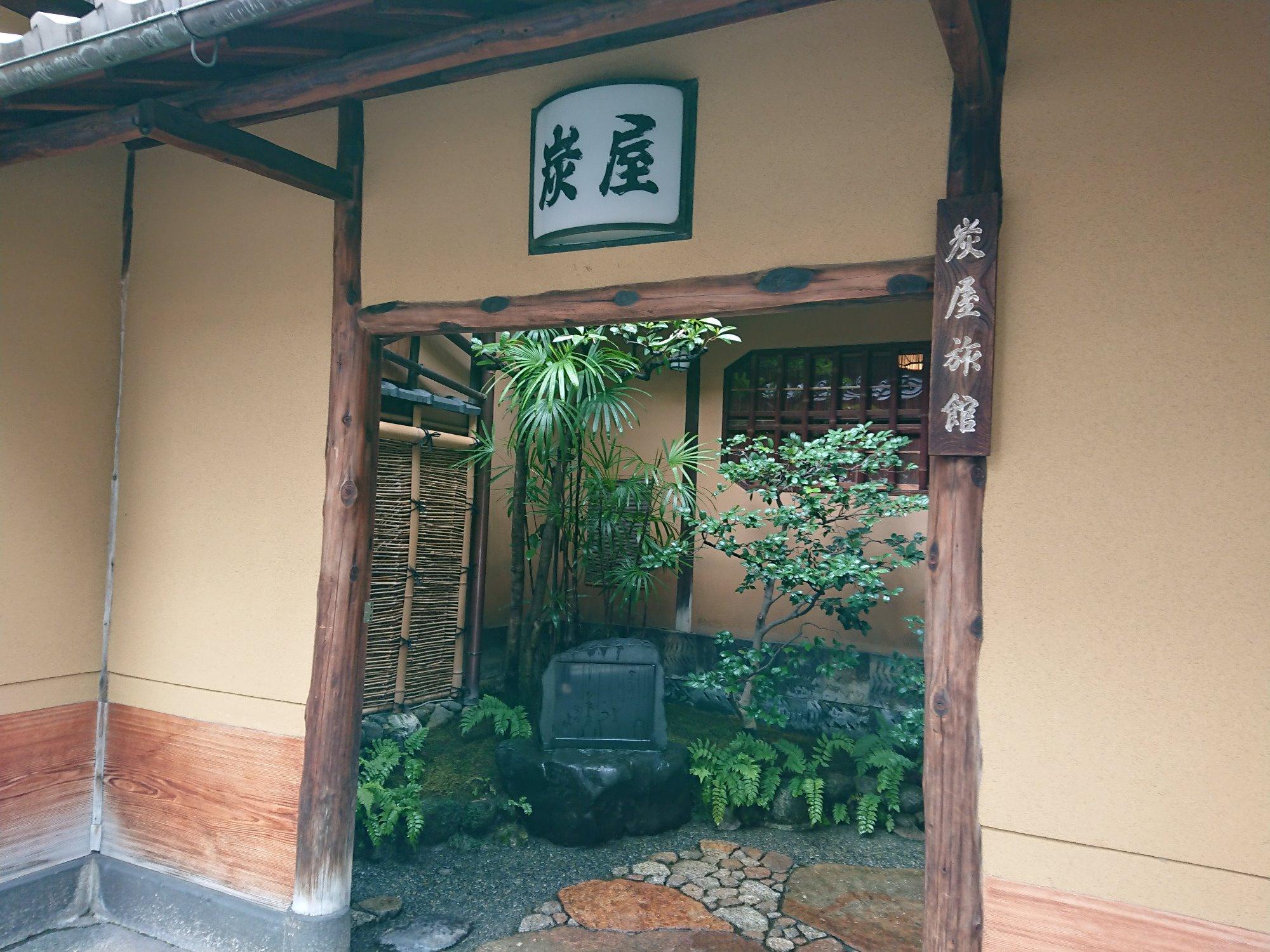 京都の老舗・炭屋旅館の女将さんに聞く「おもてなしの心」