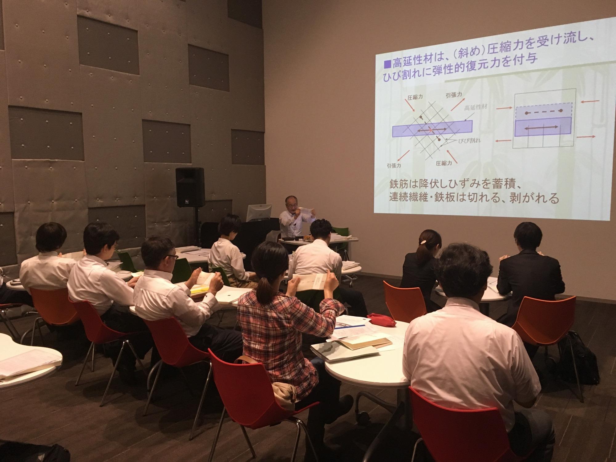 新しい地震対策を考えるセミナー <耐震、免震・制震から収震(SRF)へ>