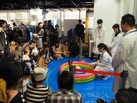 神戸学院サイエンスLab.~おもしろ科学実験!~