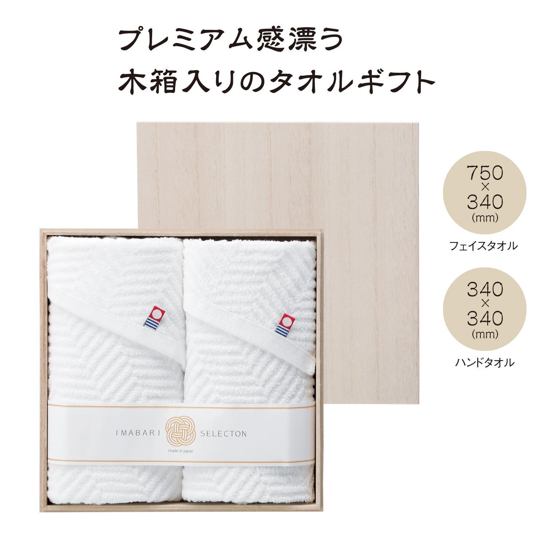 【HDC大阪】プレゼントキャンペーン