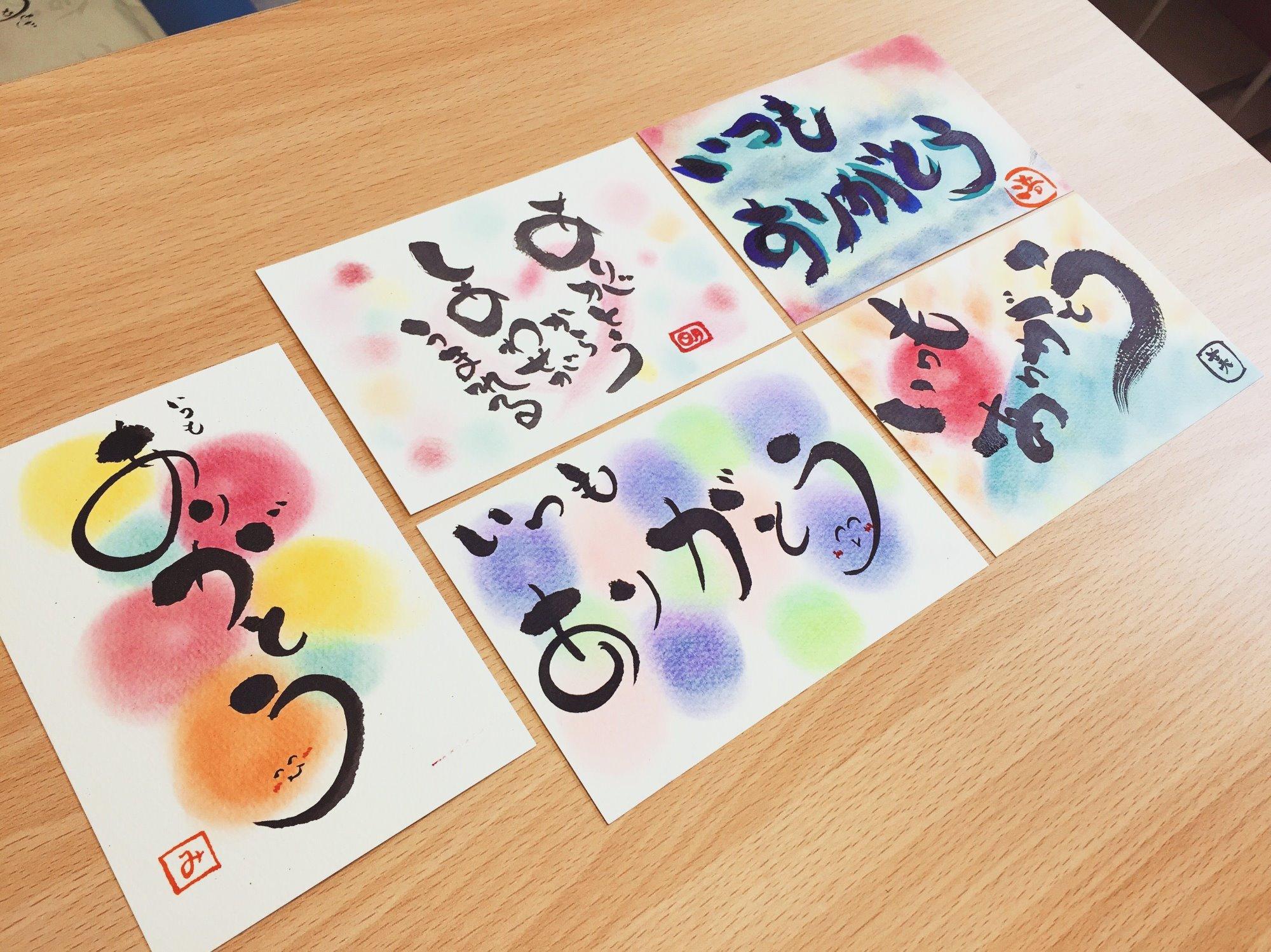 【HDC大阪 くらし向上計画】誰でも楽しめる♪心を癒す筆文字アート