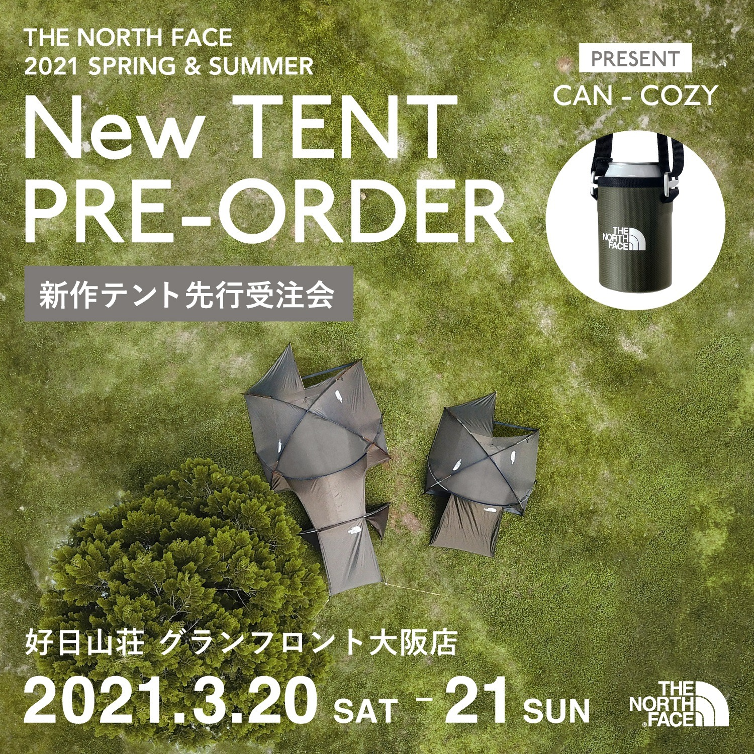 【THE NORTH FACE】テント展示会開催