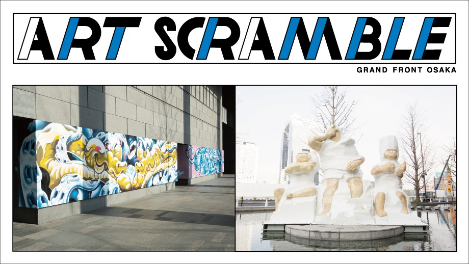 ART SCRAMBLE