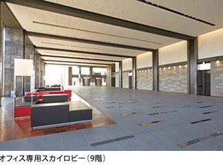 フロント 所 喫煙 グラン 大阪